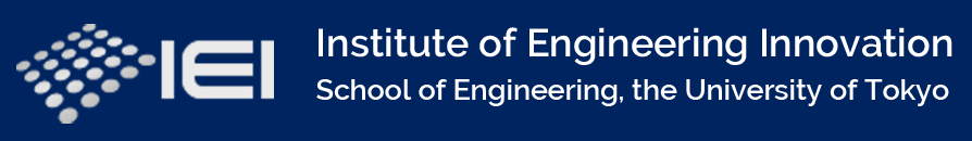 Institute of Engineering Innovation, School of Engineering